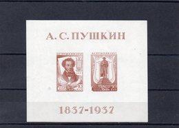 RUSSIE 1937 ** - 1923-1991 URSS