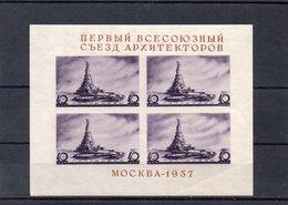 RUSSIE 1937 ** PLI/CREASE - 1923-1991 URSS