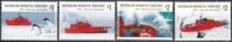 Australian Antarctic Territory 2018 30 Ans RSV Aurora Australis Neuf ** - Neufs