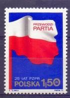 Poland 1973 Mi 2289 MNH ( ZE4 PLD2289 ) - Ohne Zuordnung