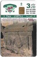 Jordan - Alo - Um Qais 2, 02.1999, 3JD, 151.000ex, Used - Jordania