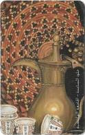 Jordan - JPP - Paintings, Arabic Coffee Kettle, 2001, 2JD, SC7, Used - Jordanien