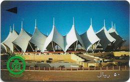 Saudi Arabia - Modern Stadium - 50 Riyals - SAUDG - 1996, Used - Arabie Saoudite
