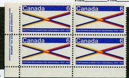 C- 189  Canada 1970 Scott# 505** (cat.$1.50) - 1952-.... Elizabeth II