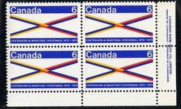 C- 190  Canada 1970 Scott# 505** (cat.$1.50) - 1952-.... Elizabeth II