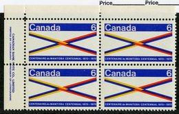 C- 192  Canada 1970 Scott# 505** (cat.$1.50) - 1952-.... Elizabeth II