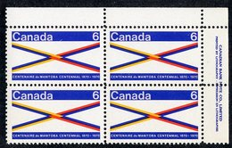 C- 193  Canada 1970 Scott# 505** (cat.$1.50) - 1952-.... Elizabeth II