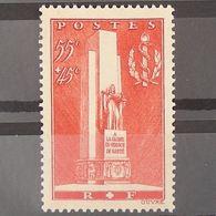 FRANCE N°395 N** Cote 25€ - France