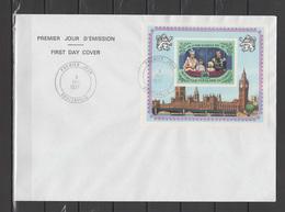 Congo 1977 Queen Elizabeth II Silver Jubilee Set Of 2 + S/s On 2 FDC - Case Reali