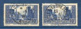 France - YT N° 261 - Oblitéré - 1929 à 1931 - Oblitérés