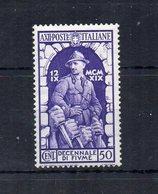 Italia - Regno - 1934 - Decennale Annessione Di Fiume - 50 Centesimi - Nuovo - Linguellato *- (FDC21152) - 1900-44 Vittorio Emanuele III