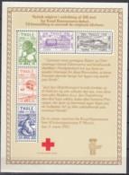 DK Grönland THULE 1-5, Neudruck 1979 Als Block Vm Dänischen Roten Kreuz - Thulé