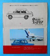 ALL NIPPON AIRWAYS & MAZDA FAMILIA Car - Vintage Set Of A Etui + Postcard * Japan * Airline Airlines Automobile Auto - Advertenties