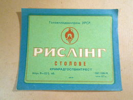 Wine Label. Ukraine. Riesling - Riesling