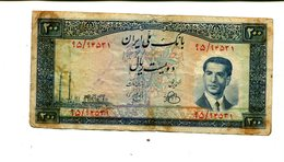 IRAN 200 RIALS 1953 FINE PICK 59 4.50 - Iran