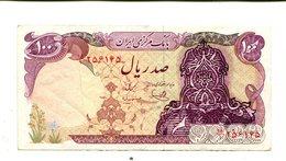 IRAN 100 RIYALS AU FACE OF SHAW OVERPRINTED 3.95 - Iran