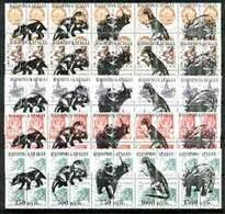 NAGORNO-KARABAKH - Break-Away State - 1990 - Prehistoric Animals, O/p On USSR Definitives-Perf 25v On 100 Stamps - M N H - Armenia