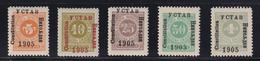 Montenegro - 1905 - Postage Due - J14 - J18 - MNH - Montenegro