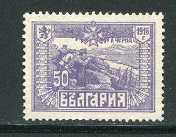 BULGARIE- Y&T N°114- Neuf Sans Gomme - Ungebraucht