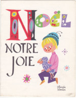 Noël (Carte De Voeux) - Enfant - Mouton - Claude Verrier [AA39] - New Year