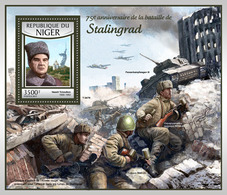 Niger 2017 War WW2 - Guerre Mondiale (Seconde)