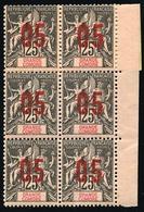 ** Bande De 3 Ou Bloc De 6. Surcharge 05 Espacés. Quelques Rousseurs. B. - Grote Komoren (1897-1912)
