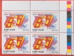Block 4 Of Vietnam Viet Nam MNH Perf Stamps 2020 : 90th Anniversary Of Communist Party Establishment (Ms1119) - Vietnam