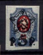 Russia 1922 Unif. 195A **/MNH VF - 1917-1923 Republic & Soviet Republic