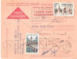 Lot Et Garonne :- PORT STE MARIE Griffe Linéaire RETOUR A L'ENVOYEUR 2989 - Postmark Collection (Covers)