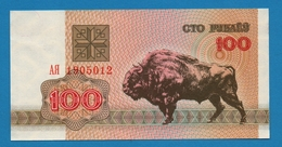 BELARUS 100 Rubles1992# AЯ 1905012 P# 8 - Belarus