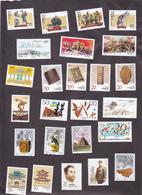 China 1996 - Unused Stamps