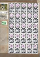COPERNIC - Env. Obl. Manuel Sur Bloc 25 Timbres No 1818 - 1961-....