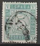 Spain U 0117 (o) Cifra. 1872. Foto Exacta. Mi. 111, Y&T 116 - 1872-73 Reino: Amadeo I