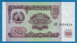 TAJIKISTAN 20 RUBLES 1994 # AИ 2454014 P# 4 - Tadzjikistan
