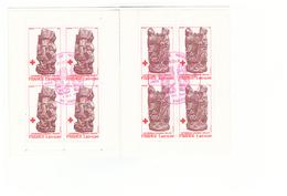 1980 Carnet Croix Rouge Oblitéré Oblitération Premier Jour Cachet Rouge Amiens Timbres N°2116 Et 2117 - Booklets