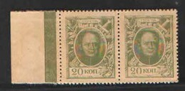 RUSSIA 20K  KING   ALEXANDER 1  1915 UNC - Rusia