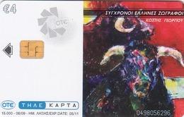 GREECE - Modern Greek Painders:K.Georgiou ,x2160, Tirage 15.000, 06/09, Used - Grèce