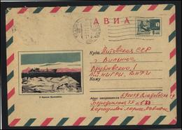 USSR Russia Stamped Stationery 69-767 USED Air Mail KAMCHATKA Ship - Non Classificati