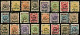 MEMEL. Poste O - 185/208, Complet 24 Valeurs - Cote: 1500 - Memel (1920-1924)