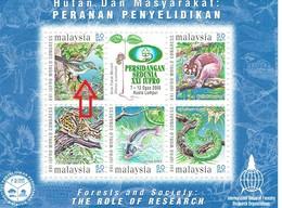29a : Miniature Sheet Stamp MS Mint - Bird And Baby Bird In A Bird Nest On A Tree - Birds