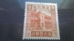 Manchukuo China  MNH 1934 Emperor's Palace - Watermarked - 1932-45  Mandschurei (Mandschukuo)