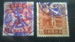 Manchukuo China 1934 Emperor's Palace - Watermarked - 1932-45 Manchuria (Manchukuo)