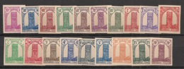 Maroc - 1943-44 - N°Yv. 204 à 222 - Série Complète Non Dentelée / Imperf. - Neuf Luxe ** / MNH / Postfrisch - Neufs