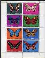STATE OF OMAN - Break-Away State - 1970 - Butterflies O/p European Conservation Year - Perf 8v Sheet - M N H - Sonstige - Asien
