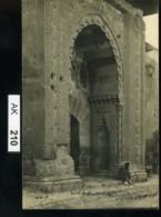 AK210, Syrien, Damaskus (?) - Syria