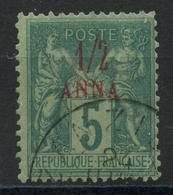 Zanzibar (1894) N 1 (o) - Used Stamps