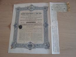ACTION 500 FRANCS EMPRUNT DE L'ETAT RUSSE 1909 - Russia