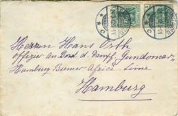 CPA ALLEMAGNE ENVELOPPE TIMBRES SANCT AVGLD HAMBURG 1912  VOIR IMAGES - Collections