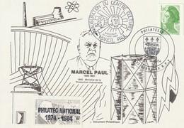 """OT De """"Bordeaux RP - 33, Gironde"""" Du  23-03-1984, """"Philatélie"""" Sur YT 2222 (Centre Culturel Marcel Paul) - Storia Postale"""