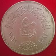 50 Piastres 1964, KM407, SUP - Egypte
